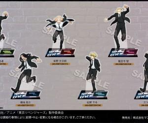 クールな黒スーツorキュートなパジャマ、どっちが好き?「東京リベンジャーズ」2タイプのグッズ登場!